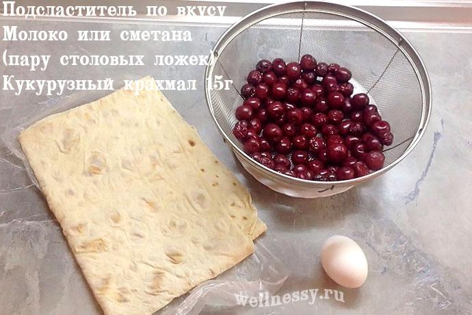 Штрудель из лаваша с вишней: как приготовить в духовке (рецепт с фото)